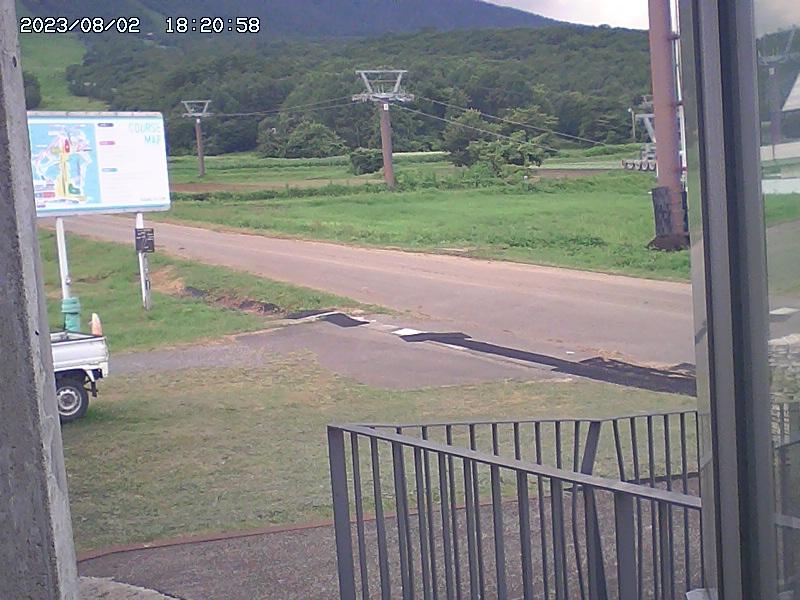 Kurohime Kogen Ski Webcam